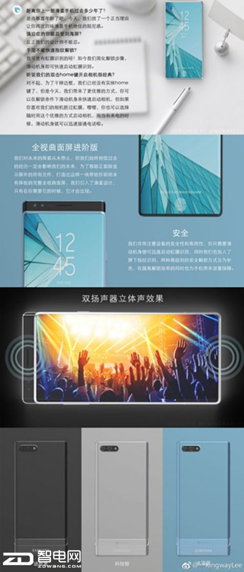 三星Galaxy S9渲染图曝光,不走寻常路?
