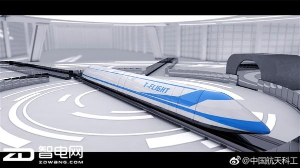 马斯克的超级高铁还没来,中国已经研发高速飞行列车