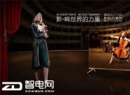 画质之上,声场之中 海信发布NU7700影响力系列ULED新品