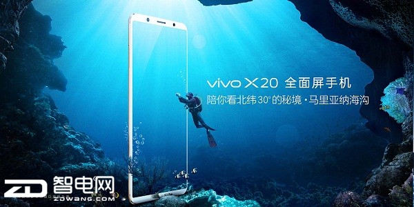 vivo X20发布会定在北京居庸关长城,玩出新高度