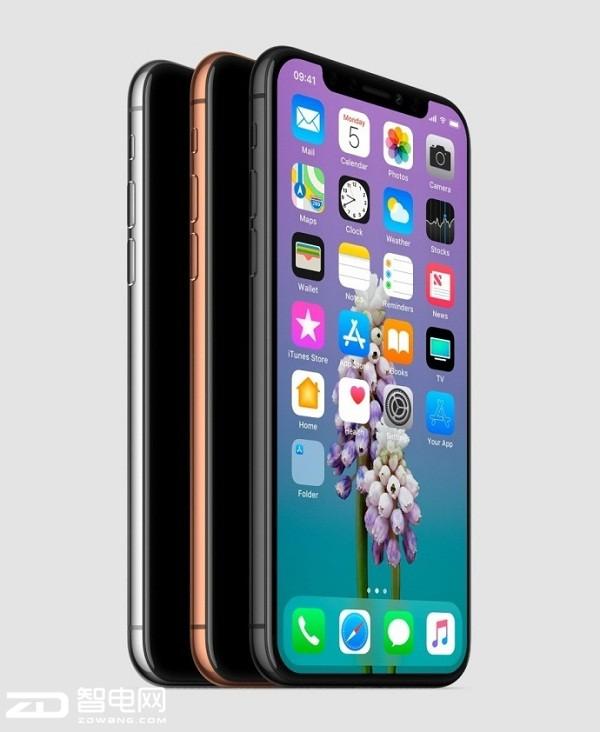 侃哥:小米MIX2&Note3齐亮相;iPhone X定妆照曝光 白色不见了