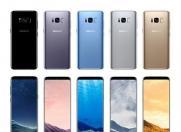 传言全新iPhone都将会采用同三星S8一样的黑色前面板