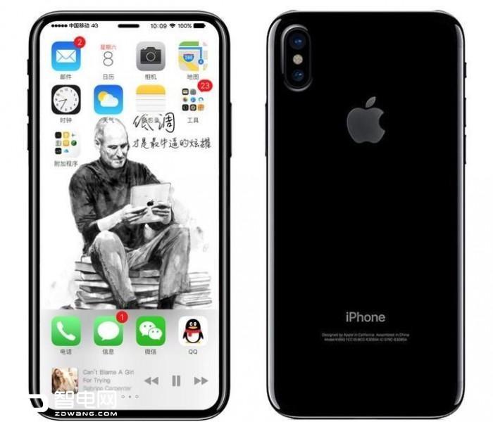 满屏的尴尬   iPhone 8发布为的是iPhone 7的降价