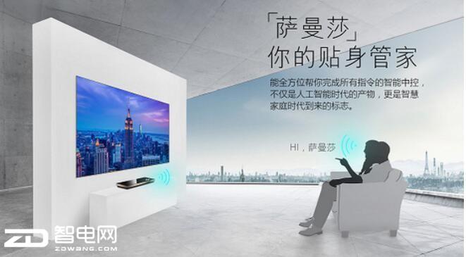 """""""未来电视""""薄如纸,创维W9引爆黑科技!"""