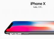 侃哥:一个肾肯定不够 iPhoneX发布 一众新品沦为配角