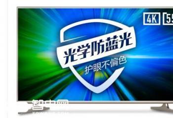 国庆在家陪父母 换台智能网络电视追剧