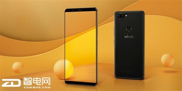 更便宜的vivo Y79全面屏手机曝光,又一线下爆款?