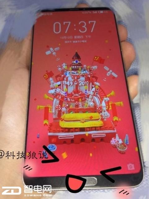 魅族也要发全面屏手机,居然还保留了mBack