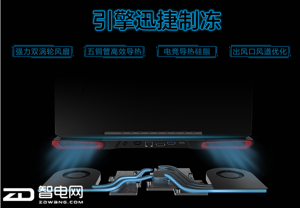 《命运2》PC版即将来袭,炫龙游戏本将于10月24日正式解锁