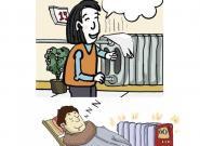 北京消防提醒使用安全取暖设备
