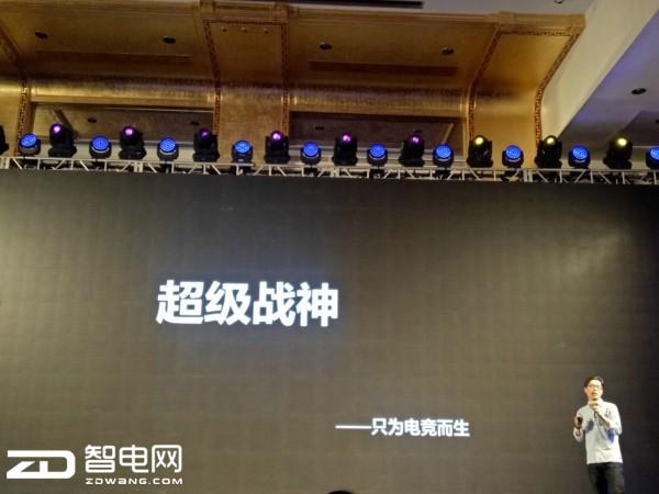 王小陈透露超级战神新品配置详情 性能杠杠哒!