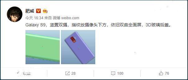 三星Galaxy S9渲染图曝光   难道加载屏下指纹?