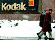 柯达第三季度巨额亏损4600万美元 将裁员425人