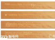 支持物联网的木头 最优雅的智能家居屏幕