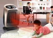 """凛冬已至催热""""暖经济"""" 取暖电器走俏市场"""
