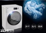TCL8.5公斤免污洗烘一体滚筒洗衣机 帮你度过寒冷冬日