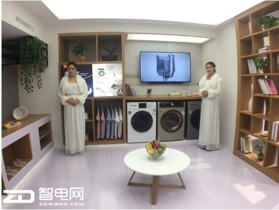 2017合肥家博会盛大启幕  TCL冰箱洗衣机惊艳全场