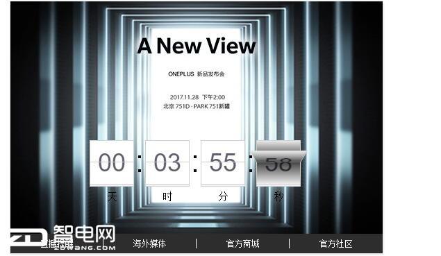 11月28日  360手机N6 Pro  一加5T 荣耀V10  你选哪个