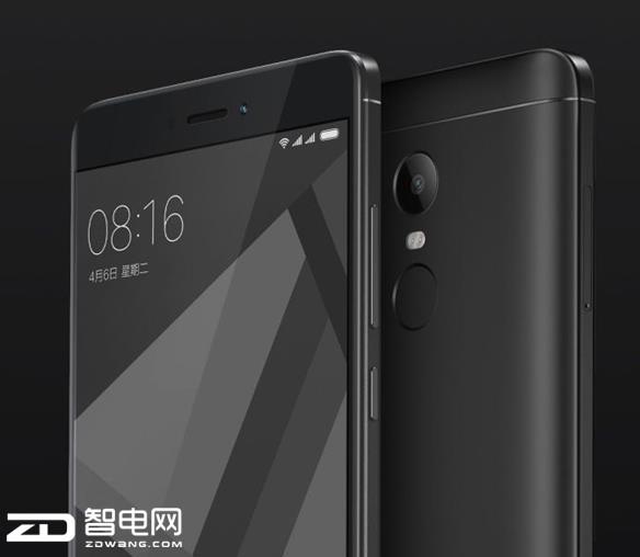 主打年轻时尚 红米推出Note 4X新颜色发布
