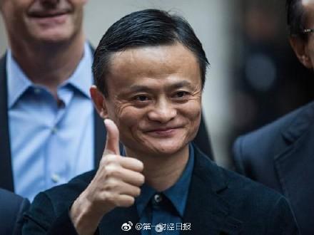 马云说双十一10亿多包裹一周送完 网友催泪还没收到