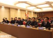 精控时空 引领未来 2017年(第七届)中国电冰箱行业年会在合肥召开