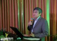健享生活・体验未来 2017年中国健康家电高峰论坛在合肥召开