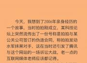 """京东回应阿里""""三句话"""" 表示全力维护自身权益"""