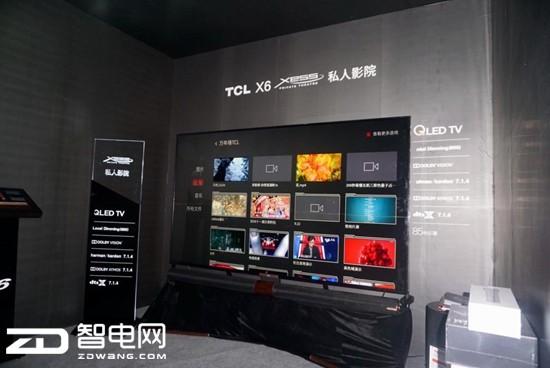 """""""中国好电视""""线下巡展走进成都 受多方热捧"""