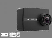 小蚁发布新款运动相机LITE 主打性价比售价799元