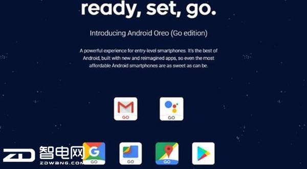 Android 8.1到来 老手机也能流畅运行