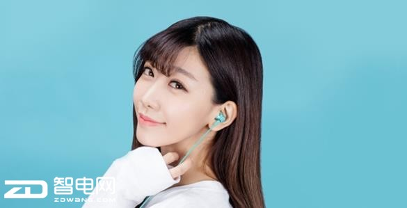 自由切换强弱可控 小米推出新款耳机