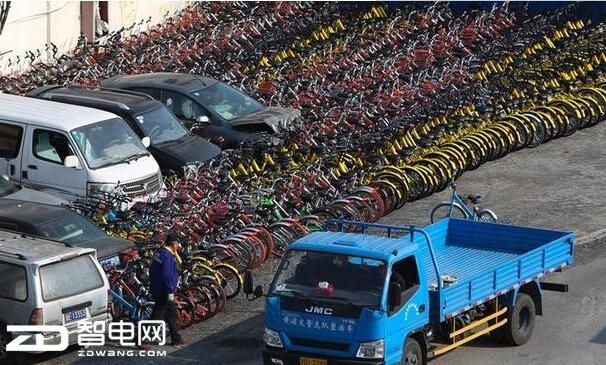 共享单车倒闭后  能不能免费申领