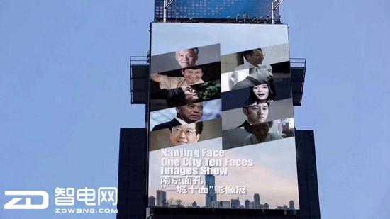 """在纽约时代广场 遇见A.O.史密斯的""""中国面孔"""""""