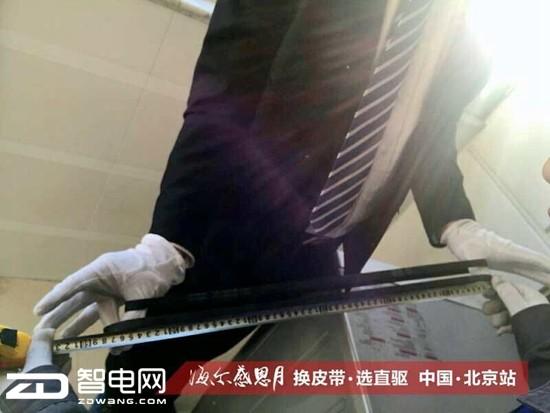 """""""换皮带 选直驱"""" 海尔洗衣机感恩月北京首位幸运儿产生"""