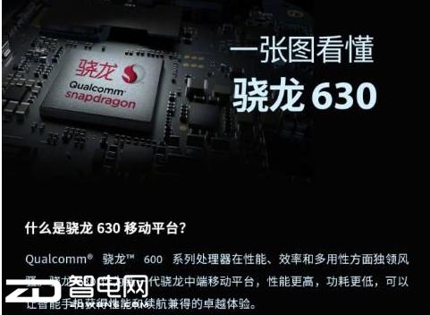 极尽高能福利 360手机京东品牌日将于12月14日到来