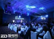 2017净水行业颁奖典礼在京举办 获奖名单公布