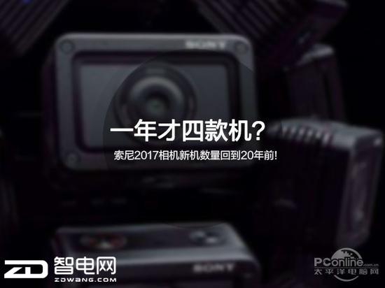 索尼 RX0 迷你黑卡便携数码相机电