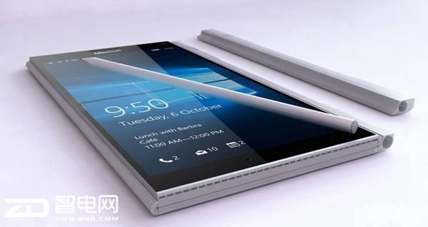 微软开发Surface Phone?第一款可折叠手机