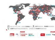 TCL全球创意广告受关注 国际影响力进一步提升