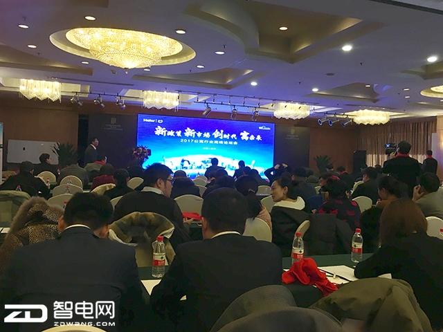 海尔 公寓 北京 生态峰会