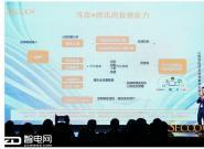 """腾讯社交广告+寺库,共""""画""""奢侈品营销新路径"""