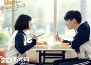 江辰陈小希演绎小美好 青春记忆里少不了这款手机?