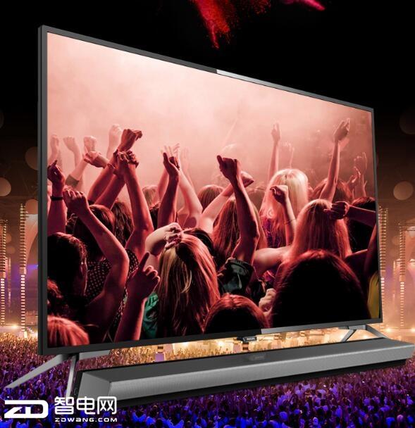 55英寸超高清电视  打造舒适生活品质