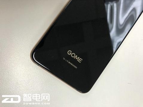 跨界推手机 男神张若昀代言的国美U7手机今日亮相
