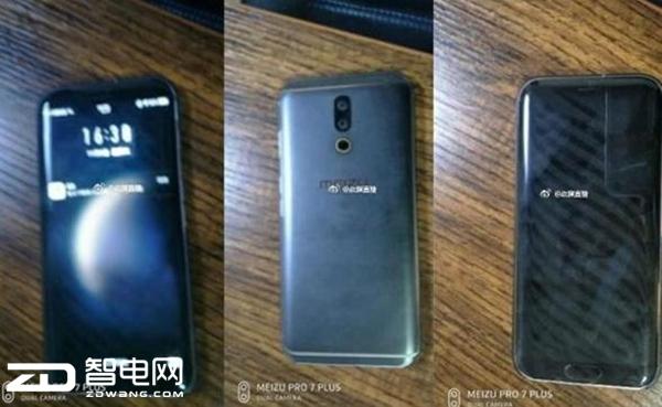 相似三星S9与iPhone X结合体 魅族新机曝光