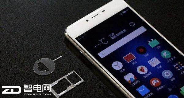 科技来电:为啥手机不能用两张电信卡?