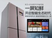 TCL十字对开门冰箱配电子屏 更显得科技含量满满