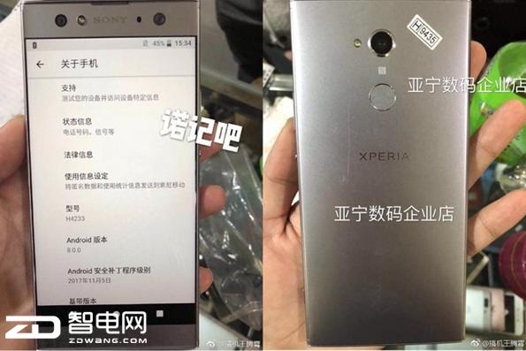 不走寻常路   索尼将推中端机型Xperia XA2 Ultra