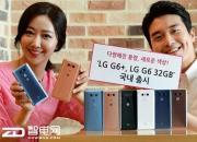 为争夺手机市场 LG打算启动新战略