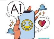 2018年  AI、全面屏、折叠,想换手机等一等
